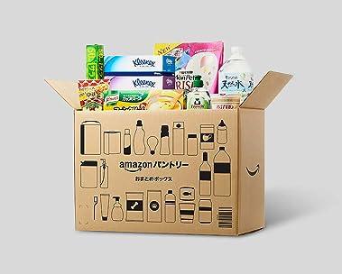 Amazonパントリーでは、30%OFFなどクーポン割引キャンペーン実施中