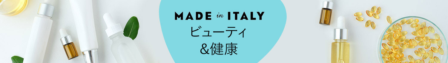 Made in Italy - Beauty and wellnes