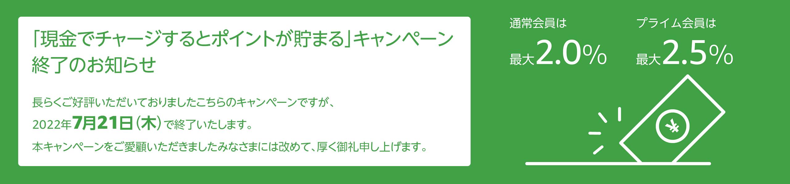 max 2.5%