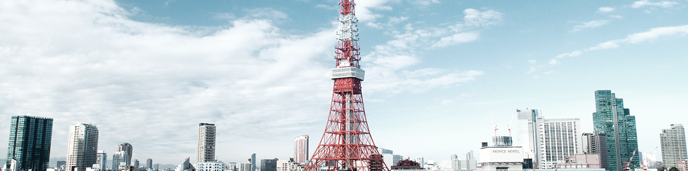 Star Rise Tower