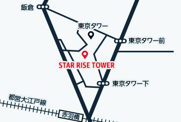 スターライズタワーへの道順