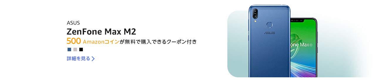 ASUS Zen Fone Max M2