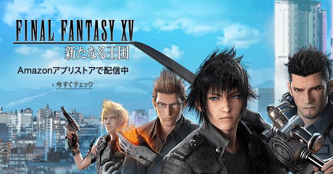 Final Fantasy VX