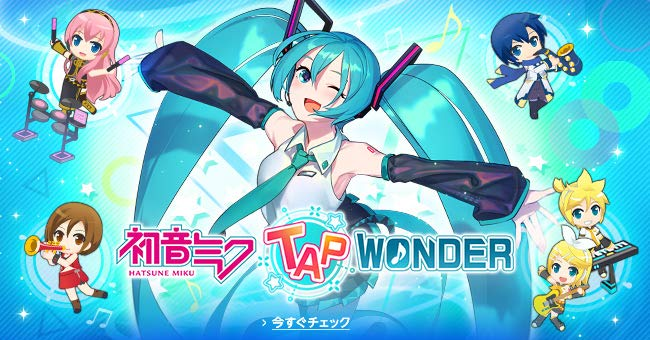 初音ミク -TAP WONDER-