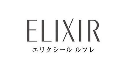 ELIXIR REFLET(エリクシール ルフレ)