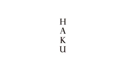 HAKU(ハク)