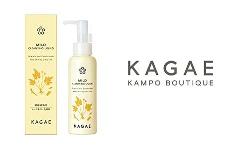 カガエ(KAGAE)