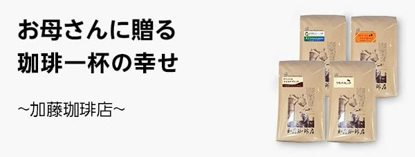 honu加藤珈琲店株式会社