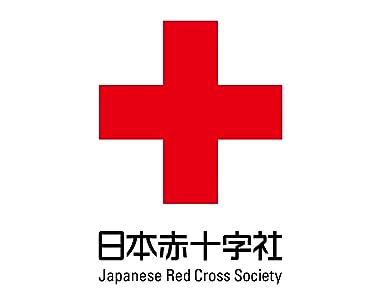 令和3年7月大雨災害義援金ご協力のお願い