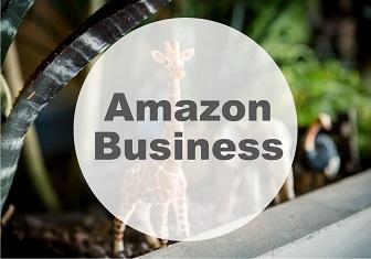 部門>Amazon Business
