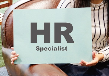 職種から応募-HRスペシャリスト
