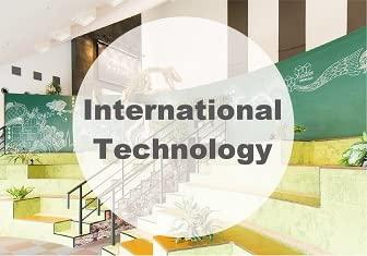 部門から応募-インターナショナルテクノロジー