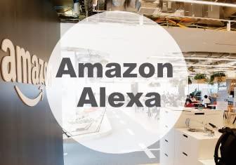 部門から応募-Amazon Alexa