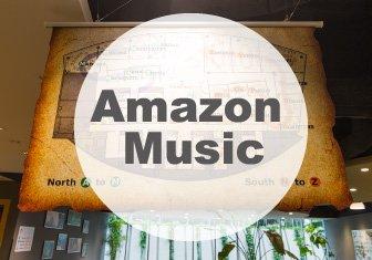 部門から応募-デジタルミュージック