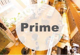 部門から応募-Prime