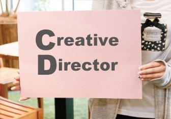 職種から応募-クリエイティブディレクター