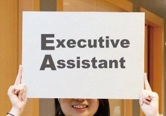 職種から応募-エグゼクティブアシスタント
