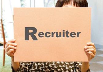 職種から応募-リクルーター