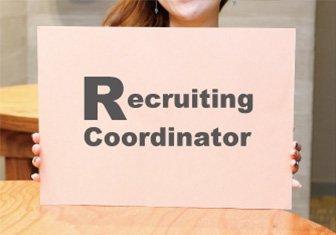 職種から応募-リクルーティングコーディネーター