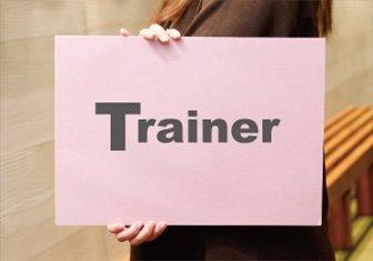 職種から応募-トレーナー