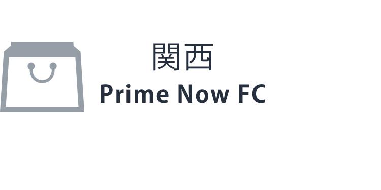 関西アーバンFC