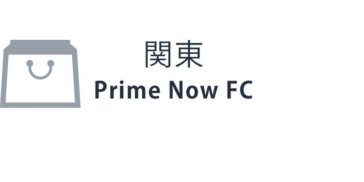 関東アーバンFC