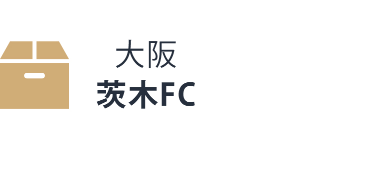 茨木フルフィルメントセンター