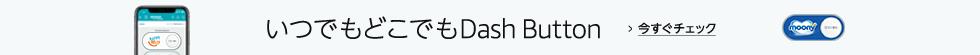 Virtual Dash