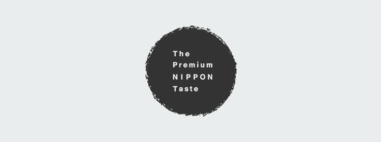 プレミアムニッポンテイスト(The Premium NIPPON Taste)