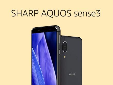 SHARP AQUOS sense3