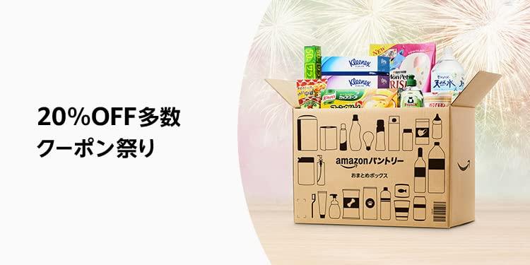 Amazonn coupon