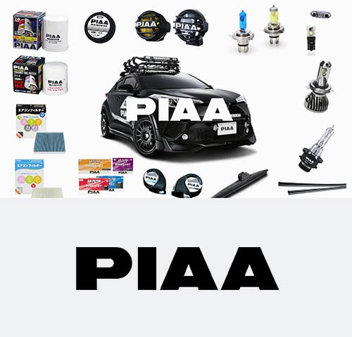 PIAA (ピア)