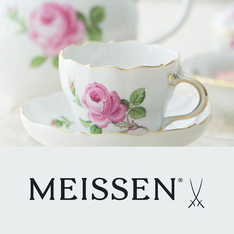 マイセン(MEISSEN)