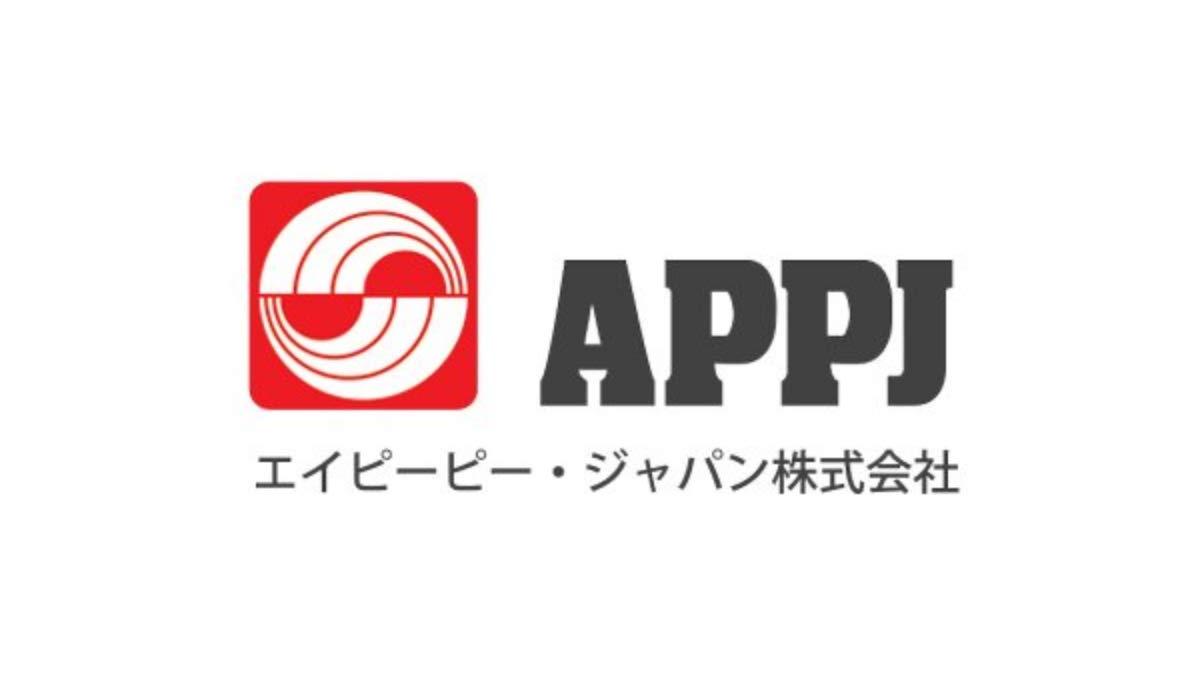 エイピーピー・ジャパン