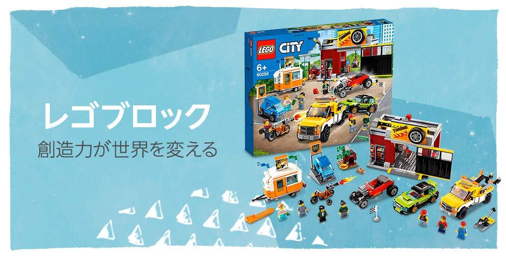 レゴブロック 創造力が世界を変える