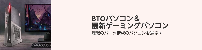 BTO_Store