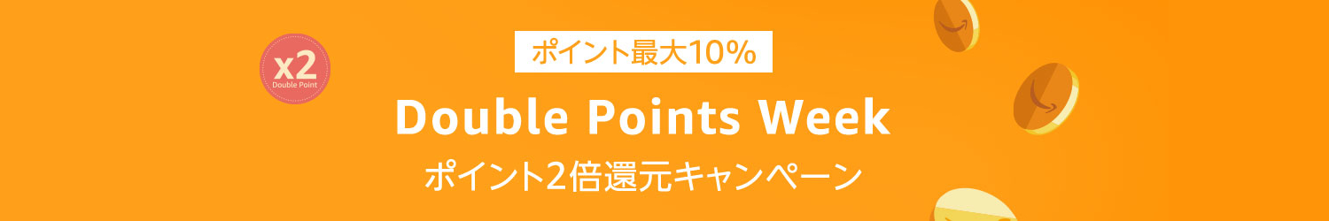 Double Points Week