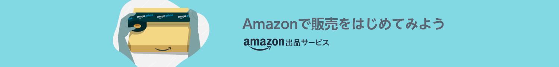 sell on Amazon link