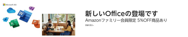 Microsoft_AmazonFamilyTOP_20211005-1231