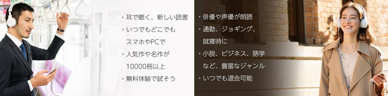audibleweb/2018/newpoint/April2018/1slot_audible_mobile._CB472094819_.jpg