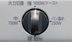 Panasonic オーブントースター シルバー NT-T40-S