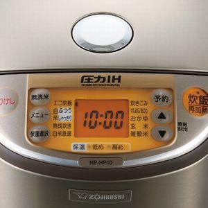 zojirushi IH炊飯ジャー NP-HJ10-XA
