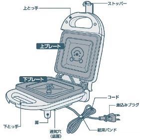 ZOJIRUSHI ホットサンドメーカー イエロー EM-GZ10P-EZ