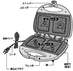 ZOJIRUSHI ホットサンドメーカー イエロー EM-HZ20P-EZ