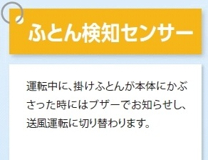 ZOJIRUSHI ふとん乾燥機 ブルー RF-AA20-AA