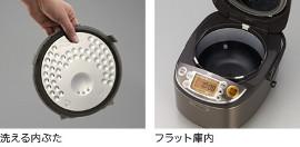 ZOJIRUSHI IH炊飯ジャー 3合炊き NP-GF05-XJ