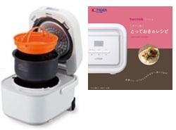TIGER マイコン炊飯ジャー 炊きたてtacook 3合炊き AJA-A