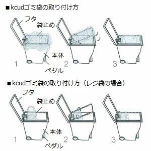 I'mD (アイムディ) Kcud スリムペダル #30 (キャスター付ダストビン)