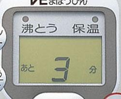 TIGER VE電気まほうびん<とく子さん> 電気ポット アーバンベージュ 4L PVP-G400CU