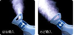 OMRON オムロン 吸入器 スチームサワ NE-S18